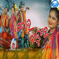 Listen to Dhol Bajuchhe songs from Dhol Bajuchhe