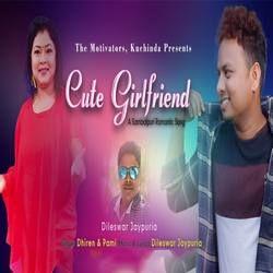 Cute Girlfriend songs