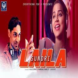 Sundri Laila songs