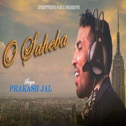 O Saheba songs