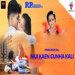 Mui Kaen Gunha Kali songs