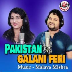 Pakistan Galani Feri songs
