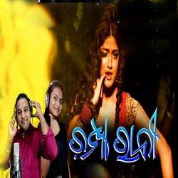 Champa Rani songs