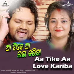Listen to Aa Tike Aa Love Kariba songs from Aa Tike Aa Love Kariba