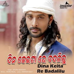 Dina Keita Re Badalilu songs
