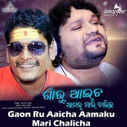 Gaon Ru Aaicha Aamaku Mari Chalicha songs