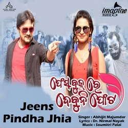 Jeens Pindha Jhia songs