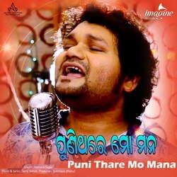 Puni Thare Mo Mana songs