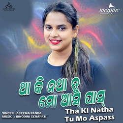 Listen to Tha Ki Natha Tu Mo Aspass songs from Tha Ki Natha Tu Mo Aspass