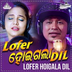 Listen to Lofer Hoigala Dil songs from Lofer Hoigala Dil