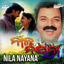 Listen to Nila Nayana songs from Nila Nayana