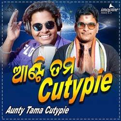 Aunty Tama Cutypie songs