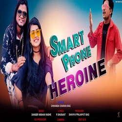 Smart Phone Heroin songs