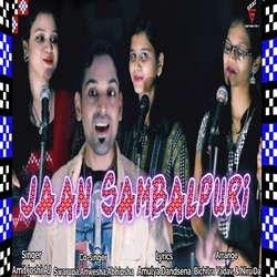 Jaan Sambalpuri songs