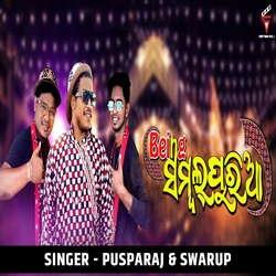 Being Sambalpuria songs
