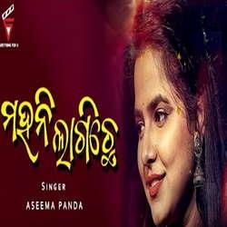 Mahani Lagichhe songs