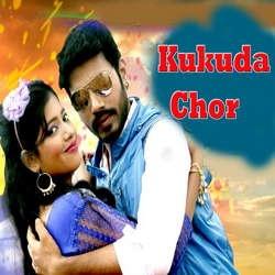Kukuda Chor songs