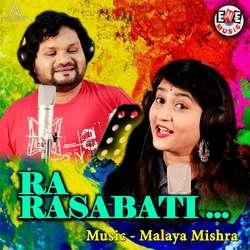 Ra Rasabati songs