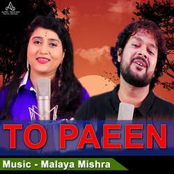 To Paeen songs