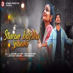 Sawan Barsha Pani songs
