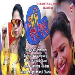 Paani Thim Thim songs