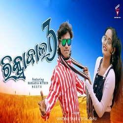 Riksha Bala 3 songs