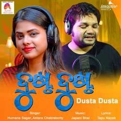 Dusta Dusta songs