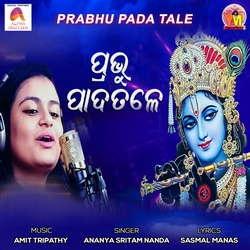 Prabhu Pada Tale songs