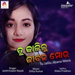 Tu Jalilu Jibana Mora songs
