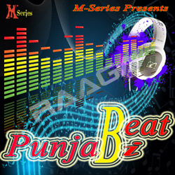 Listen to Nach Lain Deo songs from Beat Punjabi