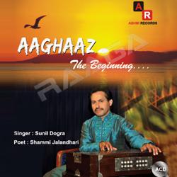 Listen to Sarkon Pe Rote Hue Bachhon Ko songs from Aaghaaz - The Beginning