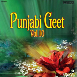 Listen to Je Jatta Tu Rehna Theke songs from Punjabi Geet - Vol 10