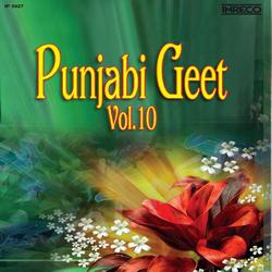 Listen to Main Ho Gaie Tere Haan Di songs from Punjabi Geet - Vol 10