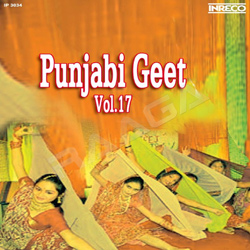 Listen to Dhee Hove Nan Kise songs from Punjabi Geet - Vol 17