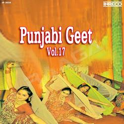 Listen to Buddhe Nu Charhi Jawani songs from Punjabi Geet - Vol 17