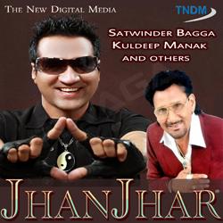 Listen to Pyar Diyan Katte Kuniya songs from Jhajhar