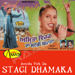 Listen to Pind Diyan Galian songs from Amrita Virk Da Sateji Dhamaka