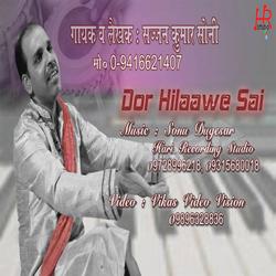 Listen to Dor Hilaawe Sai songs from Dor Hilaawe Sai