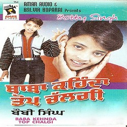 Listen to Aaj Mainu Cherho Na songs from Baba Kehnda Top Chalgi