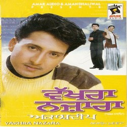 Listen to Mirza Sahiban songs from Vakhra Nazara