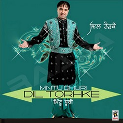 Listen to Ki Ki Dasi Javan songs from Dil Torhke