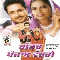 Listen to Laa Liyaa T V songs from Gabru Punjab Varge
