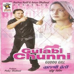 Listen to Gulabi Chunni songs from Gulabi Chunni