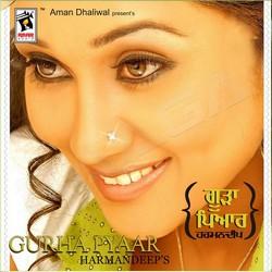 Listen to Marhi Hundi Aye songs from Gurha Pyaar