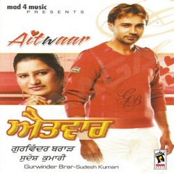 Listen to Bhabi songs from Aitwaar