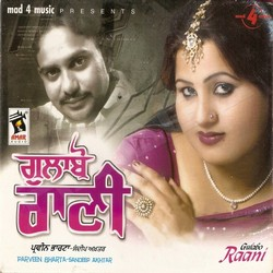 Listen to Akhbaar songs from Gulabo Rani