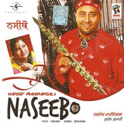 Listen to Bijli Di Taar songs from Naseebo
