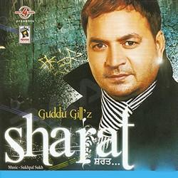 Listen to Lalkara songs from Sharat