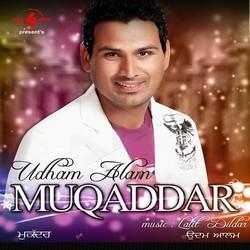 Listen to Meri Hundi Si songs from Muqaddar