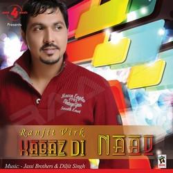 Listen to Moh songs from Kagaj Di Naav